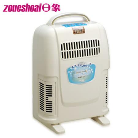【日象】微電腦負離子電暖器 ZOG-818