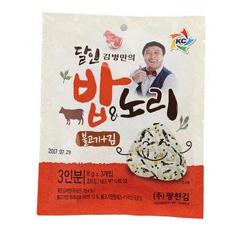 廣川拌飯料-牛肉口味8g*3