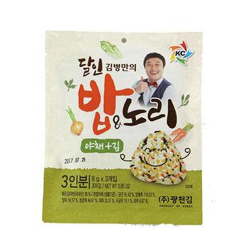 廣川拌飯料-蔬菜口味8g*3
