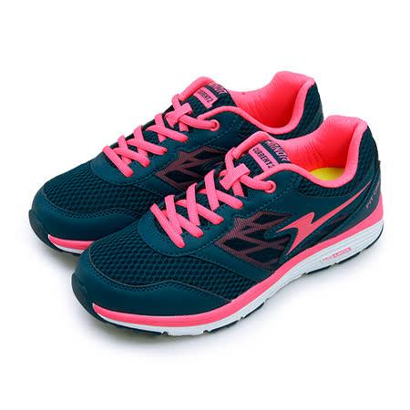 【女】ARNOR 全方位輕量避震慢跑鞋 FIT ONLY 深藍桃 62106