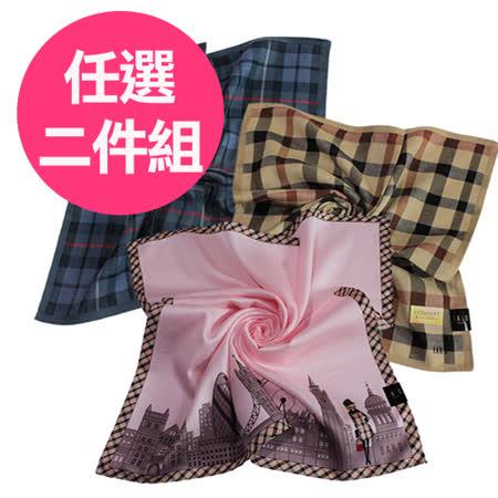 DAKS 精選男女帕巾/領巾-任選兩條