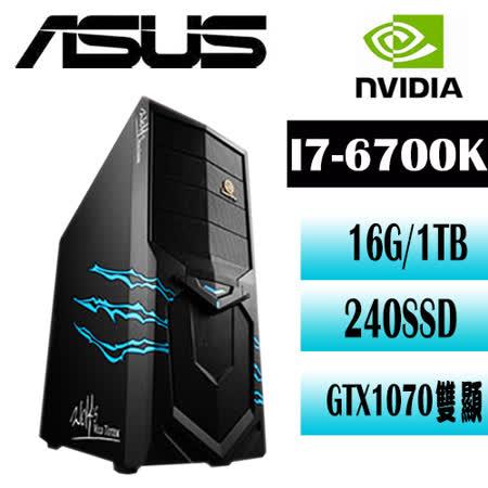 華碩Z170平台【楓嵐碧月】i7-6700K四核 240SSD/GTX1070 SLI雙獨顯電競機