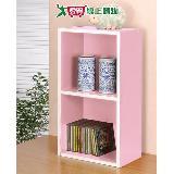 二格櫃-綠色/粉紅色