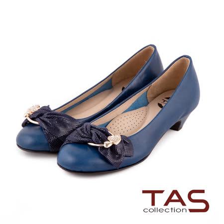 TAS 太妃Q系列 柔軟乳膠心型水鑽飾環抓皺造型低跟鞋-深寶藍
