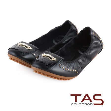 TAS 太妃Q系列 柔軟乳膠流蘇金屬圓釘摺疊娃娃鞋-典藏黑