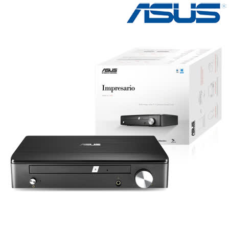 ASUS 華碩 Impresario SDRW-S1 LITE 多功能外接 DVD 燒錄機