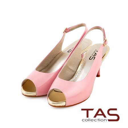 TAS 素面光澤感鏡面羊皮魚口高跟涼鞋-浪漫粉