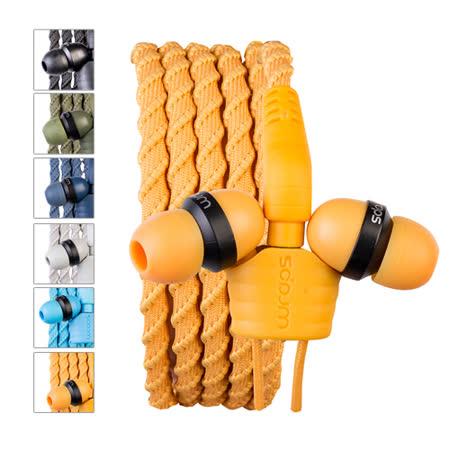 Wraps Talk 經典編織手環耳機 - 通話式