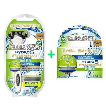 舒適水次元5 Premium敏感肌用刮鬍刀架+刀片