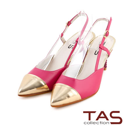 TAS 時尚金屬色拼接尖頭後勾高跟鞋-俏麗桃