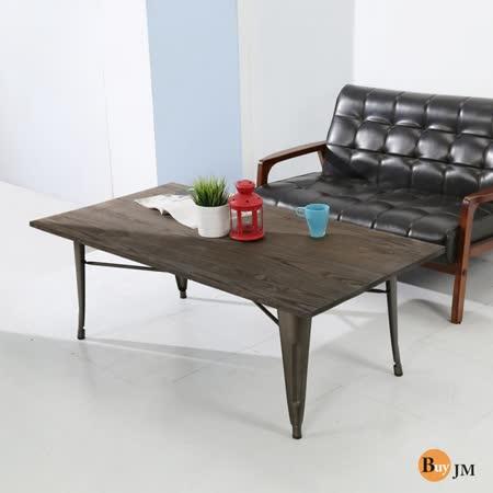 BuyJM  LOTF後現代工業風榆木大茶几桌/餐桌(寬135*70)