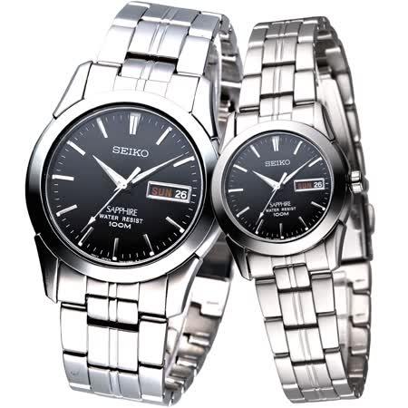 SEIKO 簡約時尚藍寶石鏡面典藏對錶-黑(SGG715P1/SXA099P1)