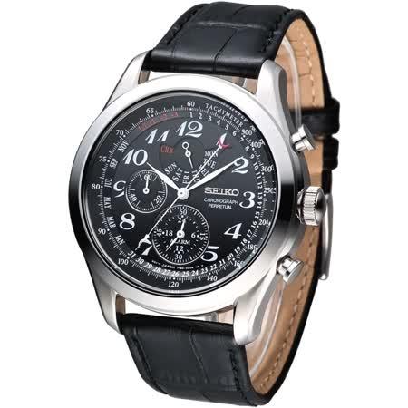 SEIKO 精銳多功能萬年曆計時皮帶男錶-黑(SPC133P1)