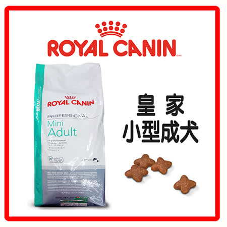 Royal Canin 法國皇家 小型成犬 PR27 -15kg (A011B08)