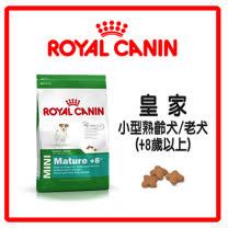 Royal Canin 法國皇家 小型熟齡犬/老犬 PR+8 -2kg*2包組 (A011B09)