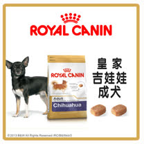 Royal Canin 法國皇家 吉娃娃成犬 PRC28 -1.5kg*2包組 (A011C05)