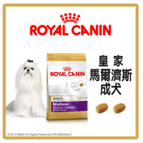 Royal Canin 法國皇家 馬爾濟斯成犬 PRM24 -1.5kg*2包組 (A011C07)