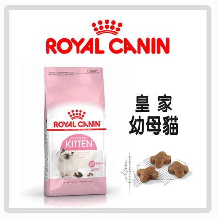 Royal Canin 法國皇家 幼母貓 K36 -10kg (A012B03)