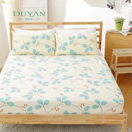 DUYAN《沁青雨香》雙人加大三件式床包枕套組