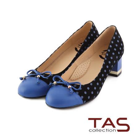 TAS 太妃Q系列 柔軟乳膠圓點拼接蝴蝶結粗跟鞋-原色藍