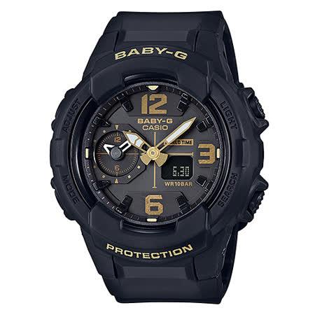 【勸敗】gohappy快樂購【CASIO 卡西歐】Baby-G 黑金個性時尚雙顯腕錶(46mm/BGA-230-1B)評價如何台南 市 大 遠 百