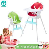 【Creative Baby】創寶貝-三合一成長型餐椅 綠色★送環保矽膠圍兜