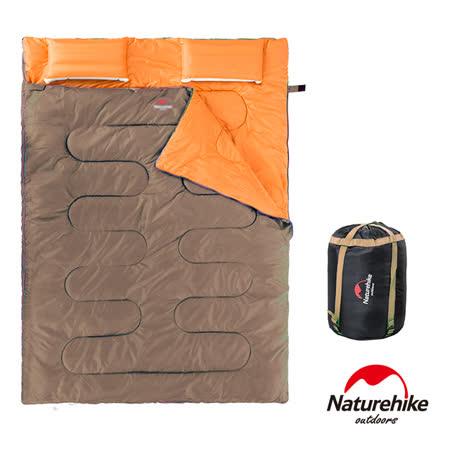 Naturehike 四季通用 加大加厚雙人帶枕睡袋  (三色任選)