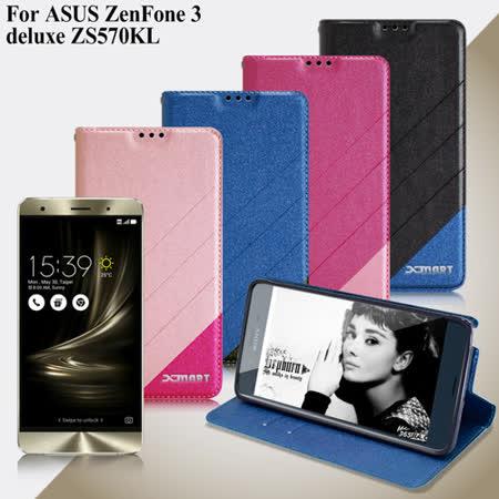 XM ASUS ZenFone 3 Deluxe ZS570KL 5.7吋 完美拼色磁扣皮套