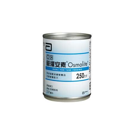 即期良品【亞培】管灌安素(237ml x24入/箱) EXP2017.02月