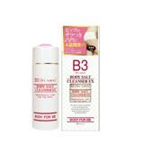 COSMO B3蜜桃美臀去角質酵素粉(125g)*1入