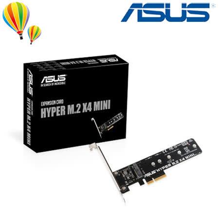 ASUS 華碩 HYPER M.2 X4 MINI CARD  32Gbit/s PCIe 4X介面卡