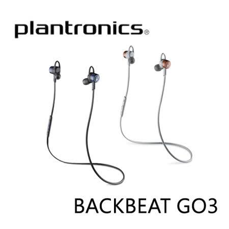 繽特力 Plantronics BACKBEAT GO3 藍牙耳機 BBGO 3