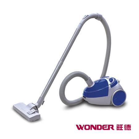 【福利品】WONDER旺德 吸力可調整吸塵器 WD-7504V