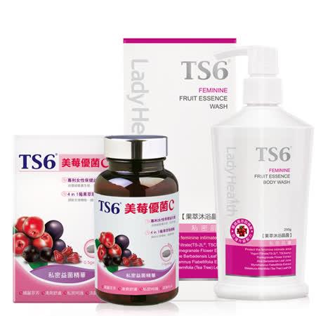 TS6 護一生 私密守護莓煩惱(美莓優菌CX1+果萃沐浴晶露X1)