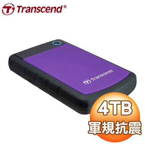 Transcend 創見 SJ25H3P 4TB USB3.0 2.5吋 軍規級抗震行動硬碟