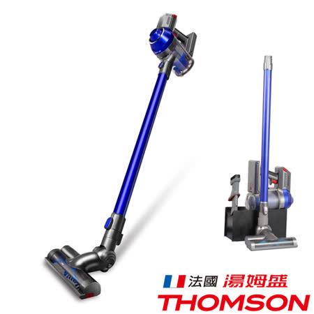 【福利品】THOMSON 手持無線吸塵器 SA-V03D