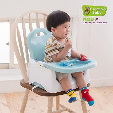 Creative Baby 創寶貝-攜帶式輔助小餐椅 嬰兒藍(Booster Seat)★下單贈環保矽膠軟杯