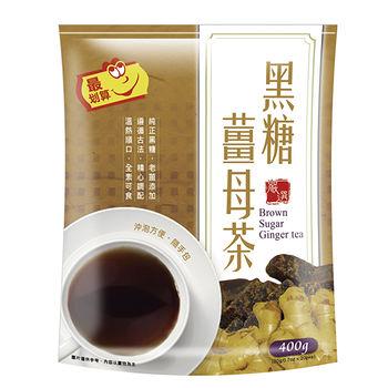 最划算黑糖薑母茶20g*20包