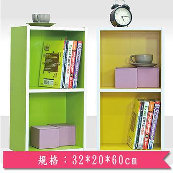 二格櫃-黃色 (32*20*60cm) )