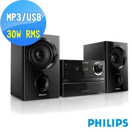 PHILIPS飛利浦CD/USB/藍牙微型音響BTM1360