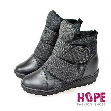 【HOPE】韓妞拳擊風厚毛呢撞色魔鬼氈短靴-全黑【K127H3159】