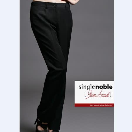 獨身貴族 筆直美腿 直筒寬管西裝褲 (共二色)-黑色