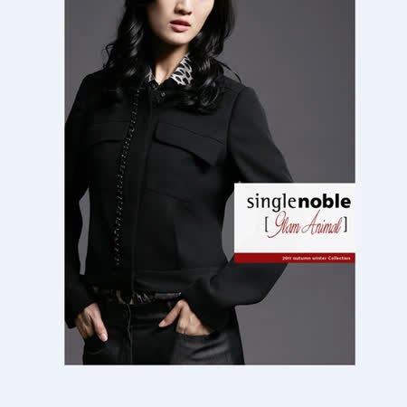 獨身貴族 率性女爵 鍊條滾邊西裝外套(共一色)-黑色