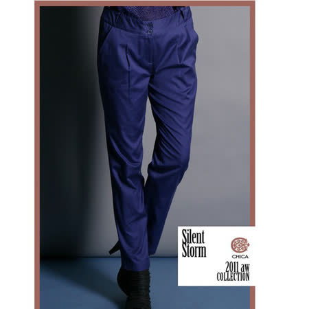 CHICA 純棉好質料 知性魅力西裝褲(共三色)-藍色
