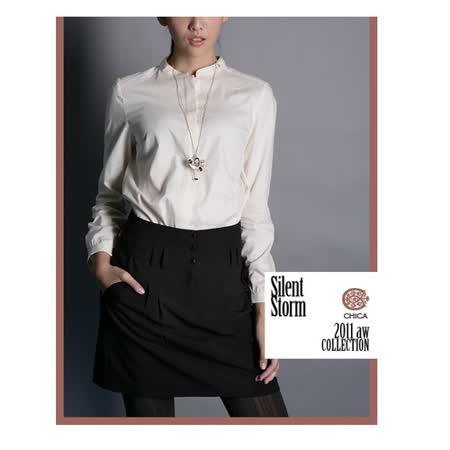 CHICA 犀利Woman 黑色高腰短裙(共二色)-深灰