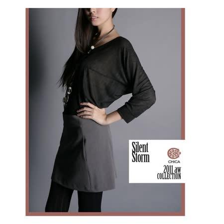 CHICA 專業度 雙口袋小圓短裙(共二色)-深灰