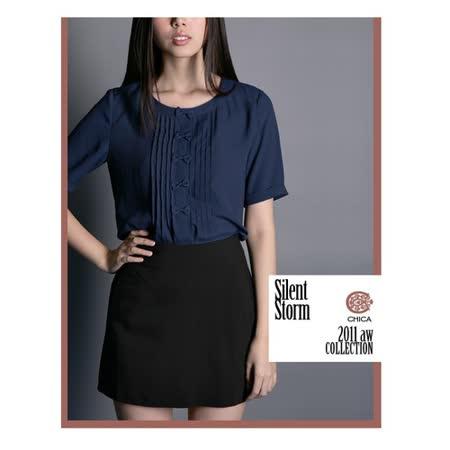 CHICA 專業度 雙口袋小圓短裙(共二色)-黑色