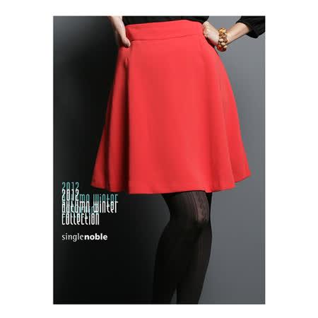 獨身貴族 極簡主義 傘狀波浪裙(共二色)-珊瑚桔