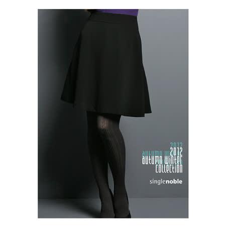 獨身貴族 極簡主義 傘狀波浪裙(共二色)-黑色