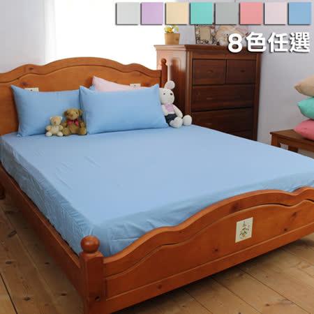 [床邊故事] 純粹美學_高密度雪絲絨床包枕套三件組_雙人5尺 / 素色8款任選